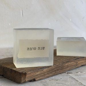עיצוב בית טבעי סבון גוף - שנה טובה
